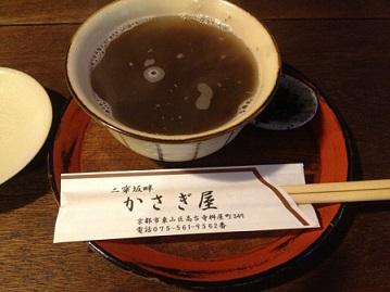 2013kasagiya2_2